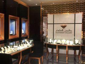 Al-Othman Jewelry Interior 2