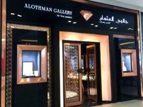 Al-Othman Jewelry Interior