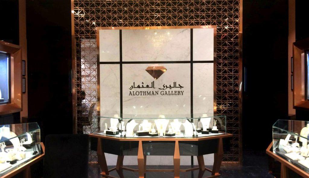 Al-Othman Jewelry Interior 3