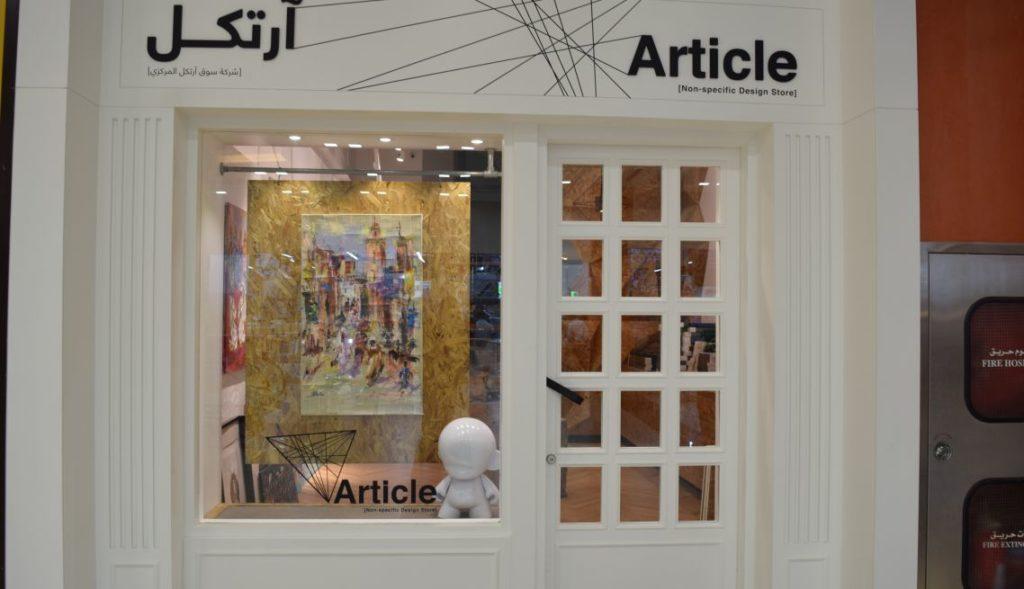Article Store Interior 6