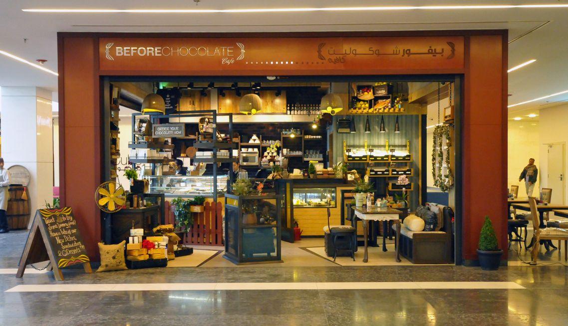 Before Chocolate Café Interior 1