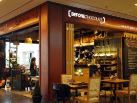 Before Chocolate Café Interior
