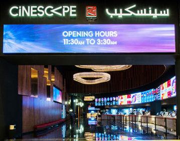 Cinescape Cinema Al Kout Mall