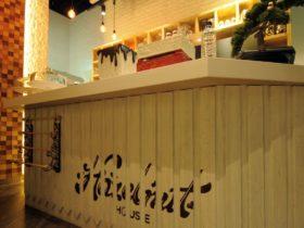 Hazelnut Cafe Carpentry 8
