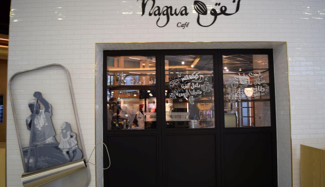 Nagwa Café Interior 1