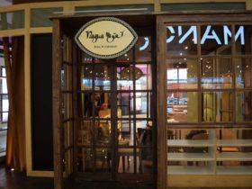 Nagwa Café Interior 11