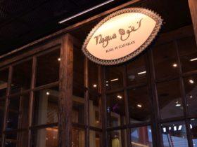 Nagwa Café Interior 2