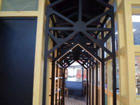 Nagwa Café Interior 4