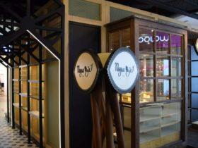 Nagwa Café Interior 5