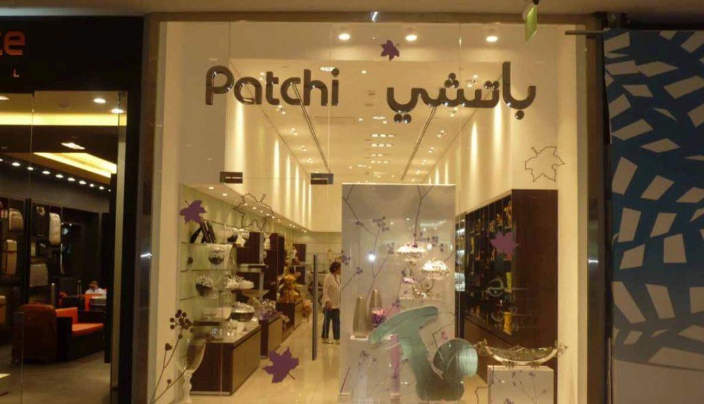 Patchi Avenues Mall Interior