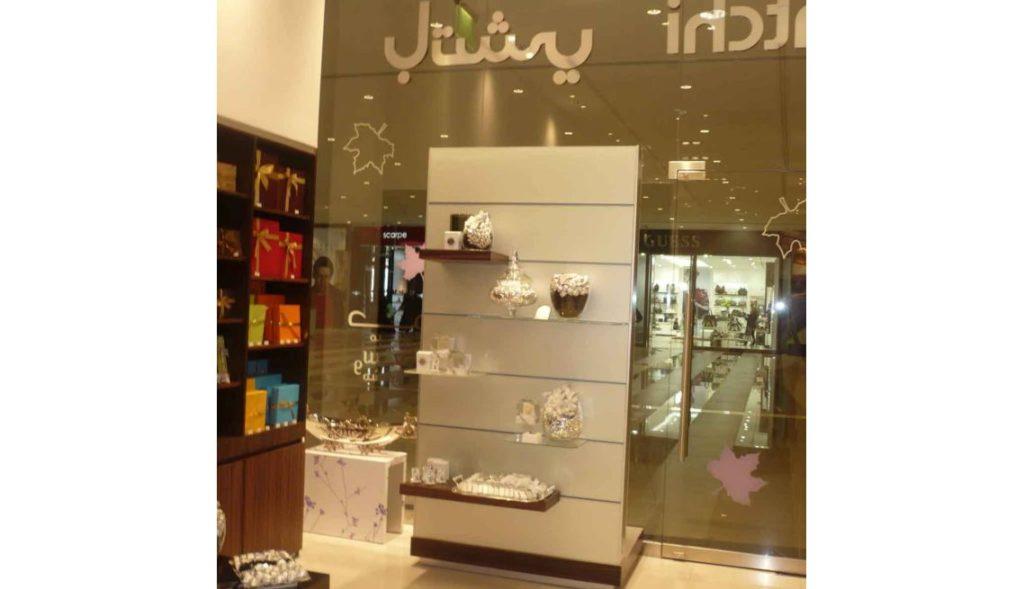 Patchi Avenues Mall Interior 3
