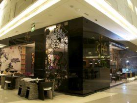 Sawah Avenues Mall Interior