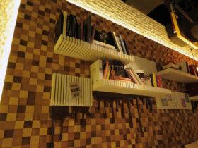 HAZELNUT-CAFE'1