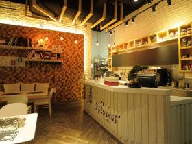 HAZELNUT-CAFE'11