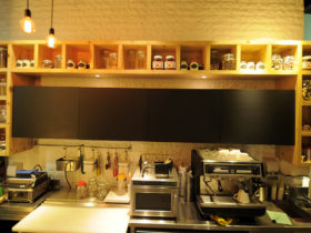 HAZELNUT-CAFE'8