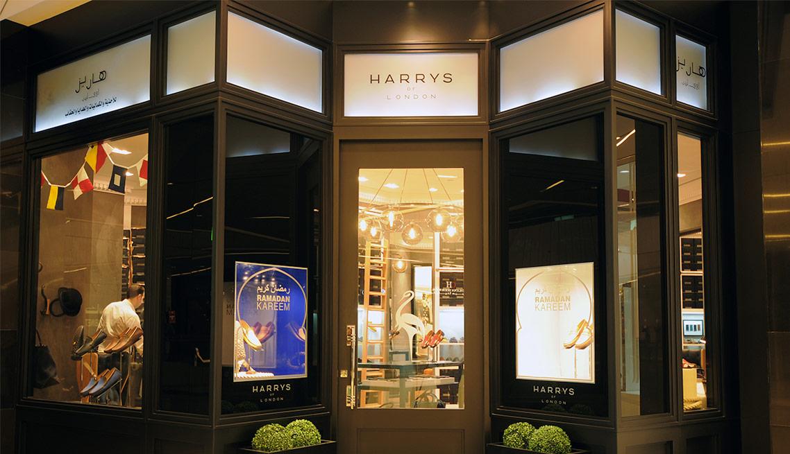 HARRY'S OF LONDON AL-HAMRA MALL