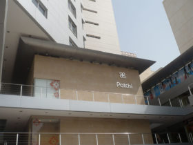 Zawya Center4