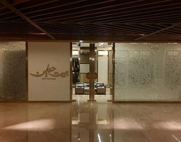 Bayt Hanayen - 360 Mall