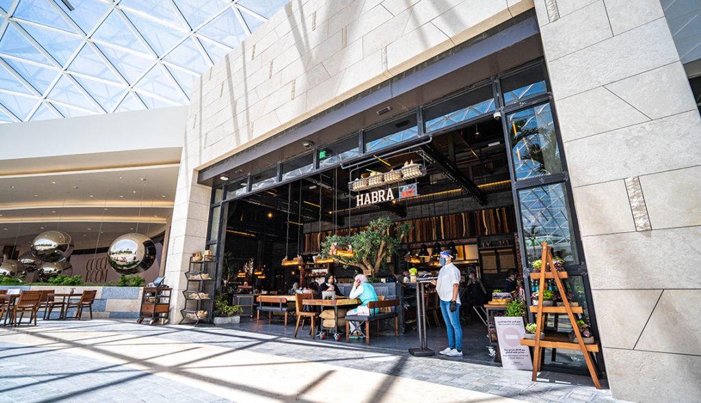 Habra-360-Mall