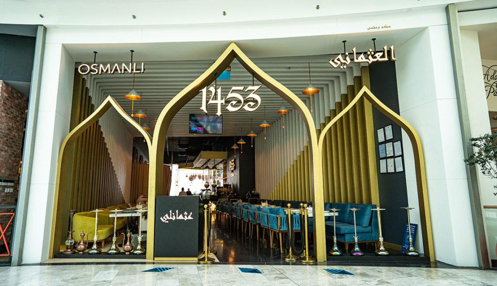 Osmanli-Al-Kout-Mall