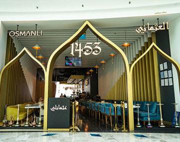 Osmanli - Al Kout Mall